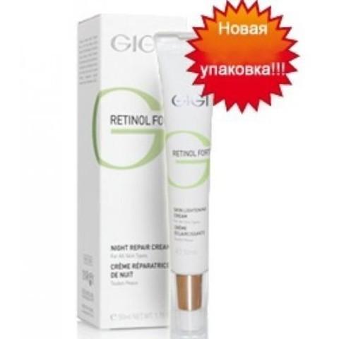 GIGI Retinol Forte: Ночной восстанавливающий лифтинг-крем для всех типов кожи лица (Night Repair Cream for All Skin Types), 50мл