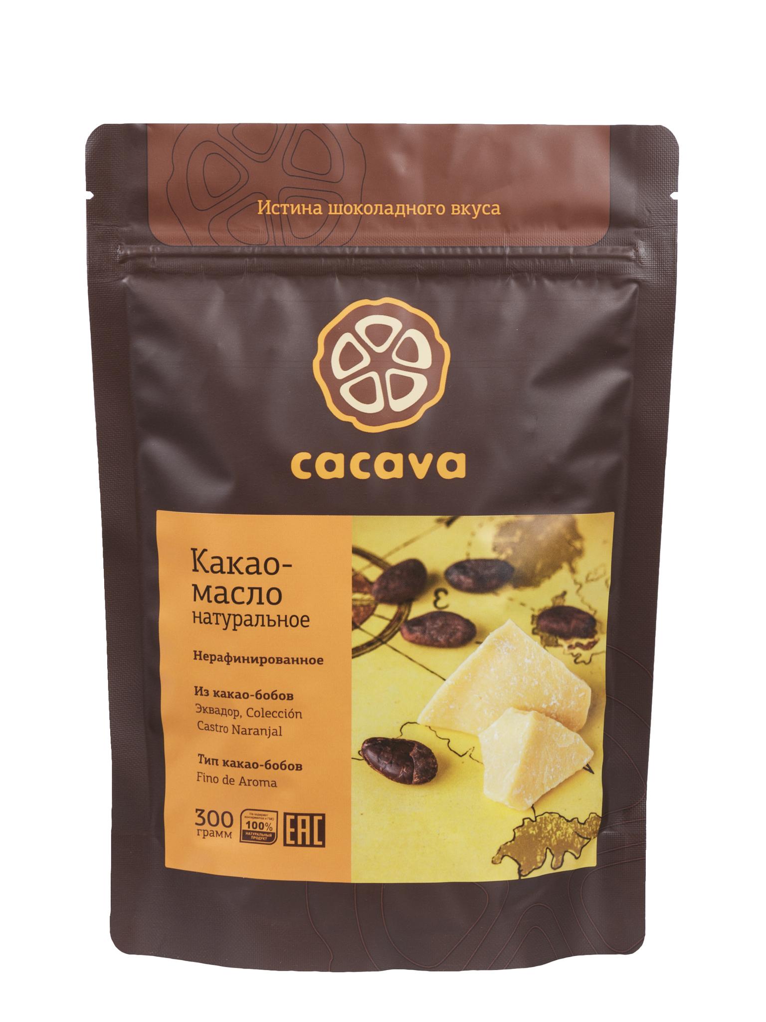 Какао-масло нерафинированное (Эквадор), упаковка 300 грамм