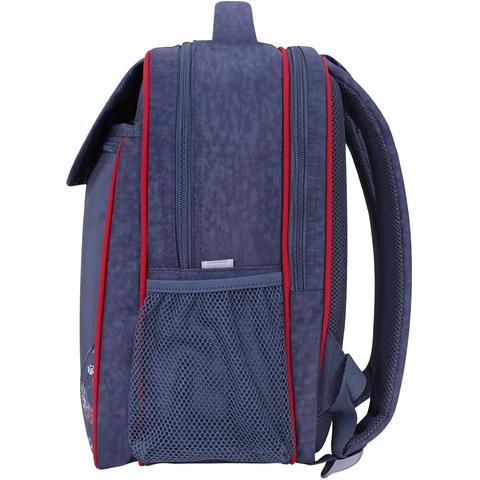 Рюкзак школьный Bagland Отличник 20 л. 321 серый 900 (0058070)