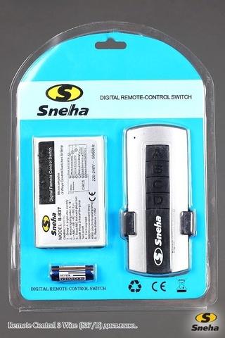 Пульт дистанционного управления, 3 канала, Remote Control 3 Wire (837/B)