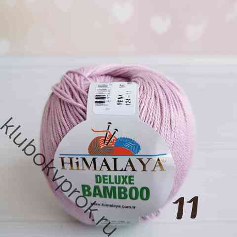 HIMALAYA DELUXE BAMBOO 124-11, Розовая сирень