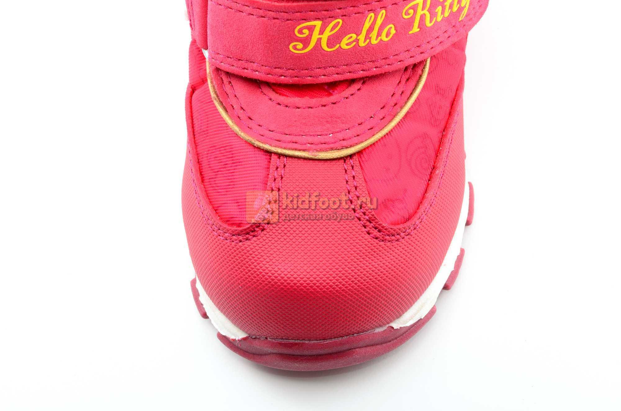 Зимние сапоги Хелло Китти (Hello Kitty) на липучках с мембраной для девочек, цвет красный
