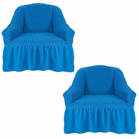 Чехол на два кресла, лазурный