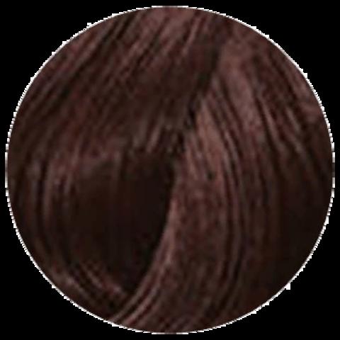 Wella Professional Color Touch 6/57 (Агат) - Тонирующая краска для волос