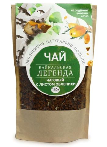 Чаговый чай с листом облепихи,  гранулы 140 гр