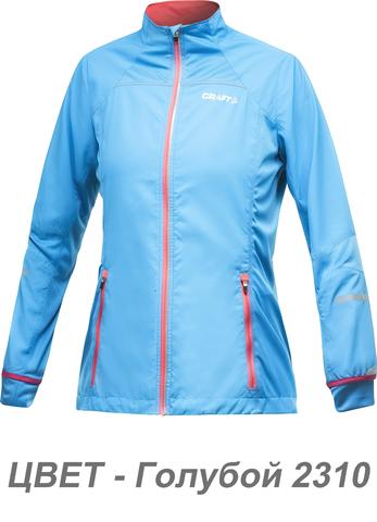 Куртка Craft Performance женская голубая