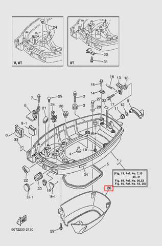 Кожух для лодочного мотора T40 Sea-PRO (13-26)