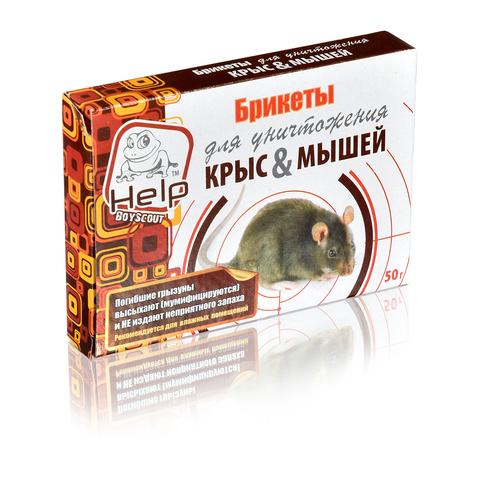 Брикеты для уничтожения крыс и мышей