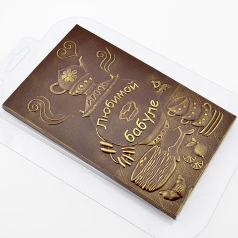 Пластиковая форма для шоколада ср. ПЛИТКА с надписью ЛЮБИМОЙ БАБУЛЕ самовар, блины (100х160мм)