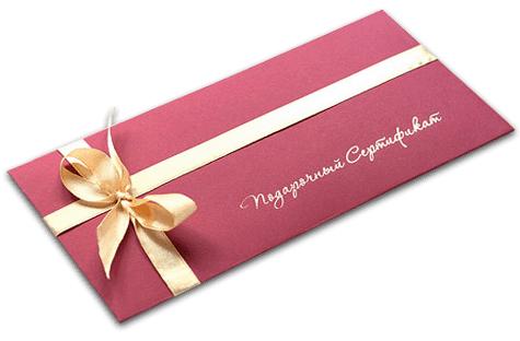 101 Идея Красоты Подарочный сертификат на сумму 3000 руб