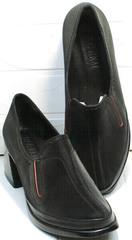 Удобные туфли на каблуке 6 см. Туфли женские на каждый день весна осень H&G BEM 167 10B-Black.