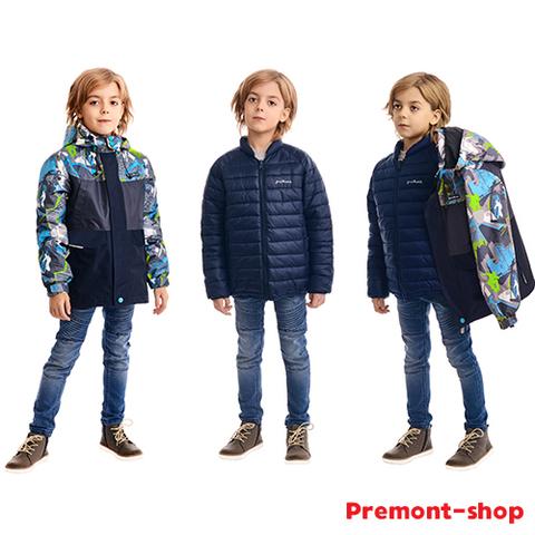 Куртка Premont Парк Миллениум 3 в 1 SP92601