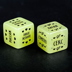 Эротический набор «Во власти страсти» (2 кубика, наручники)
