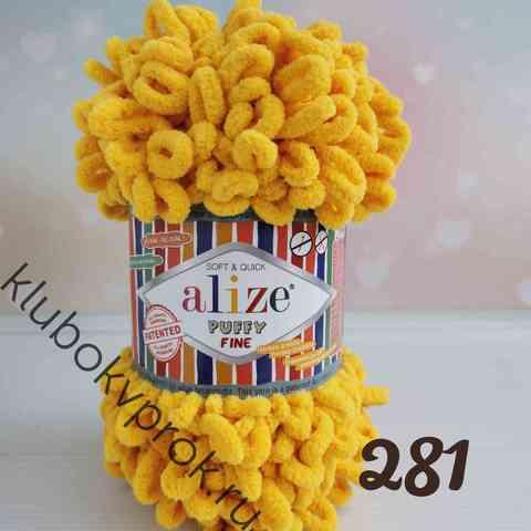 ALIZE PUFFY FINE 281, Темный желтый