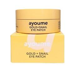 Ayoume - Патчи для глаз