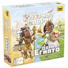 Поселенцы. Северные империи. Цари Египта