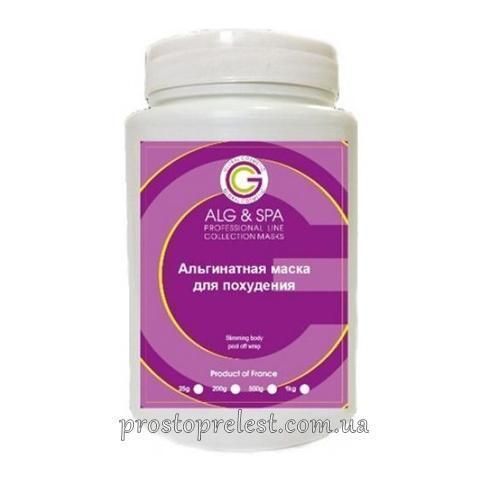 ALG&SPA Slimming Body Peel Off Wrap- Альгінатна маска для схуднення
