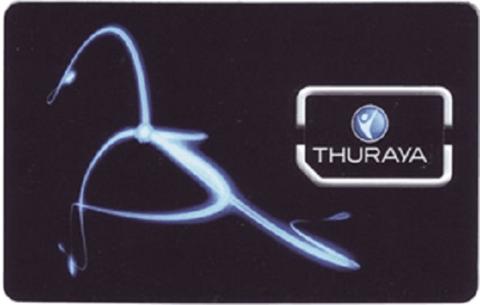 Купить Сим карта Thuraya по доступной цене