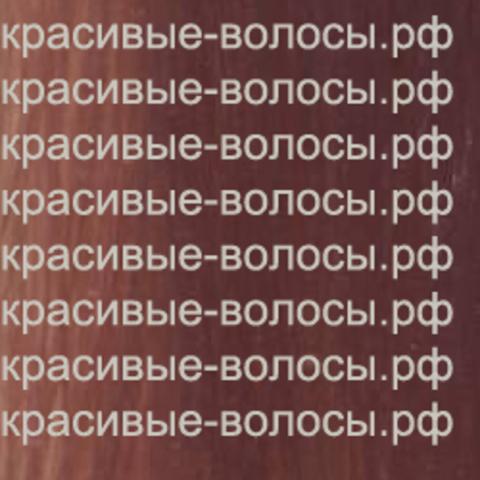 GOLDWELL Elumen SV@10 200 серебристо-фиолетовый 200ml