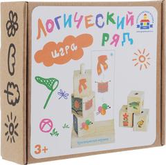 Игра Логический ряд, Краснокамская игрушка