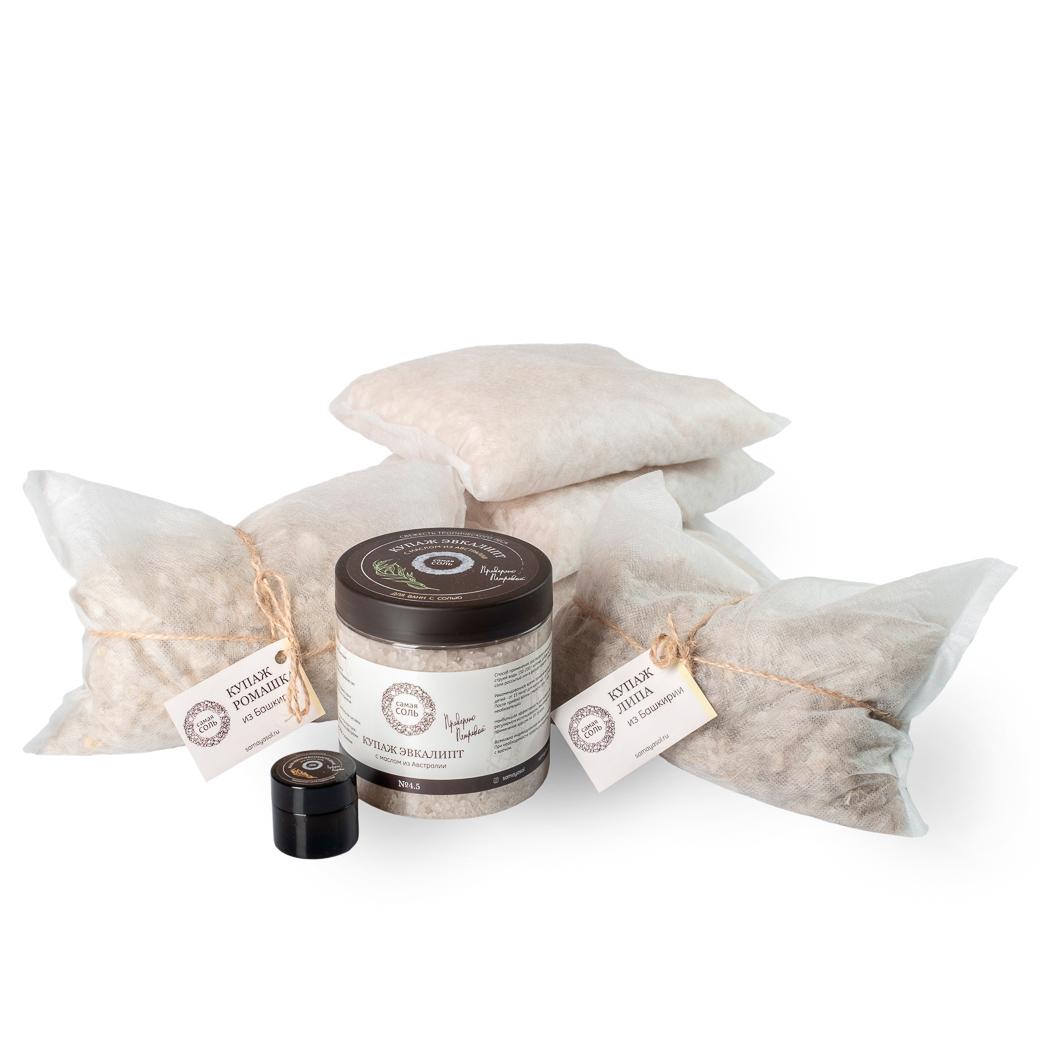 Набор Иммунитет: Самая соль 30 кг; Купаж Эвкалипт; Купаж с Липой; Купаж с Ромашкой; Мазь противопростудная.
