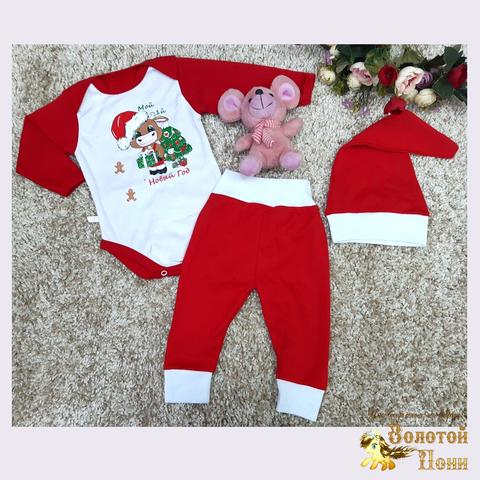 Комплект Новогодний детский (62-80) 201118-Н2078