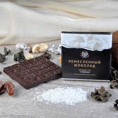Шоколад ремесленный Горький, 72% какао, на пекмезе с кокосом, 90 г