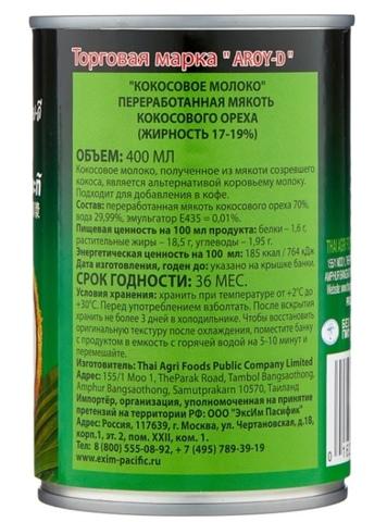 Молоко кокосовое Aroy-D 70% 18.5%, 400 мл
