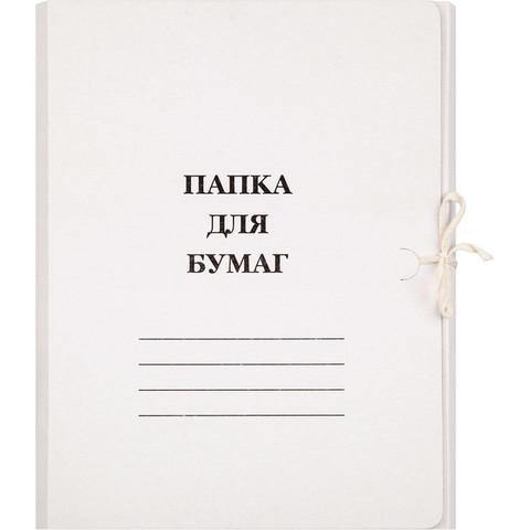 Папка для бумаг с завязками (260 г/кв.м, немелованная, 20 штук в упаковке)