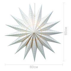 Звезда бумажная 60 см, звезды и точки, белая, 1 шт.