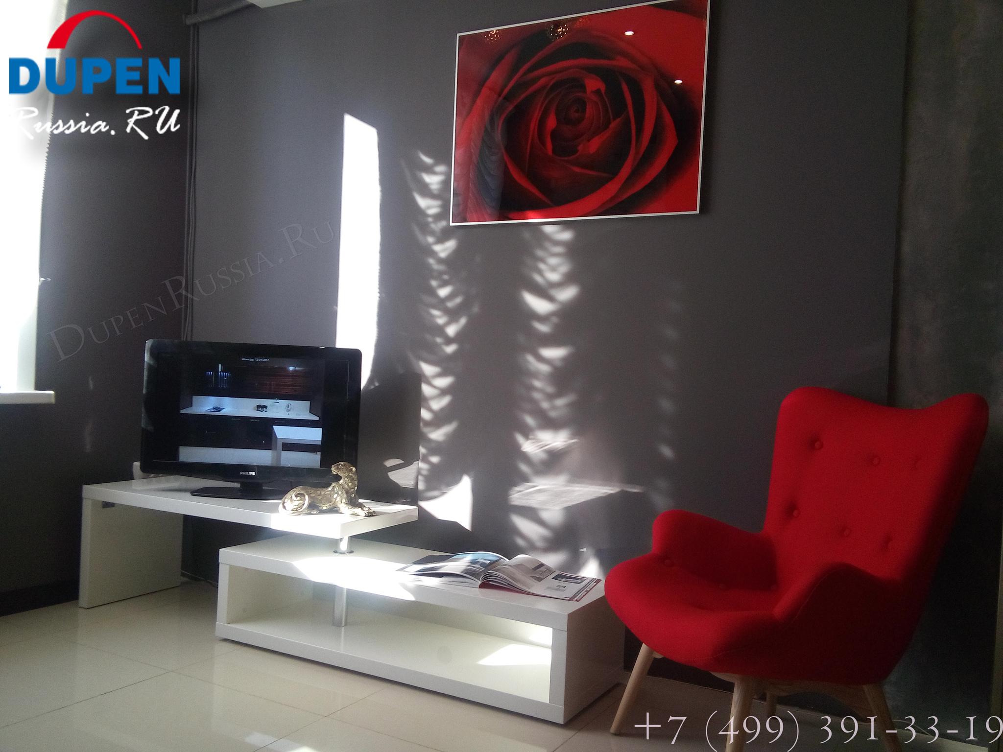 Кресло DC917 red-красное и Тумба DUPEN (Дюпен) TV 600