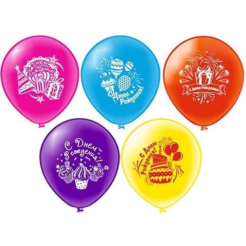 Воздушные шары С Днем Рождения ассорти, 30 см