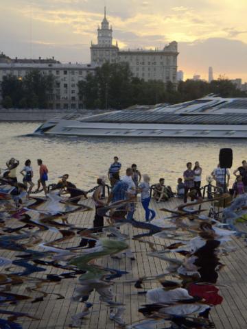 File_188, Парк Горького, Москва
