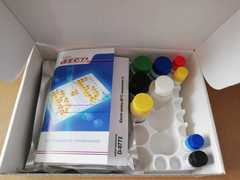 Мочевая кислота-Ново (жидкая форма) 100