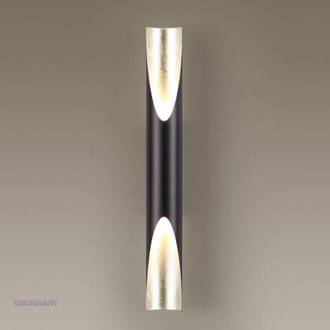 Настенный светильник 3816/16WS серии WHITNEY