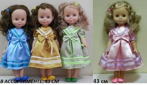 Кукла Злата (Пенза)