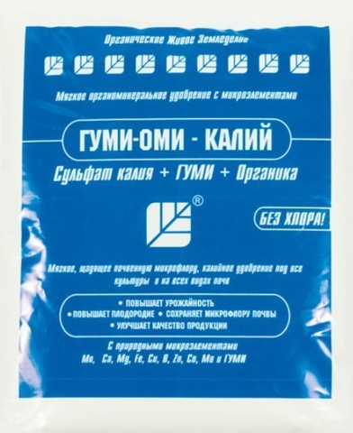 Гуми-Оми-Калий Сульфат калия 0,5 кг