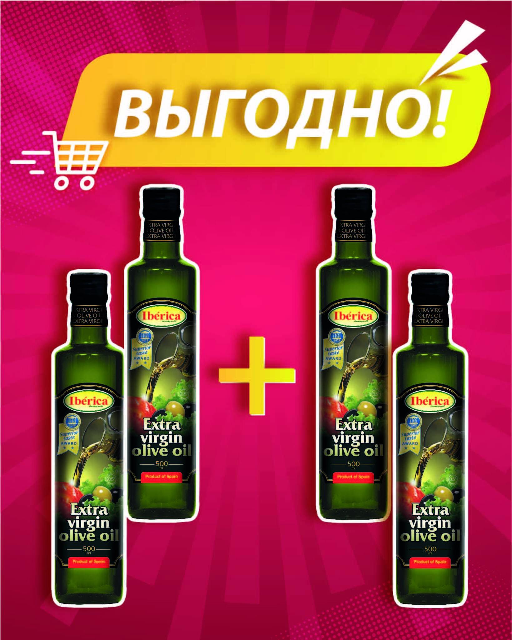 Набор Оливкового масла Iberica Экстра Вирджин 0,5л. из 4 шт.