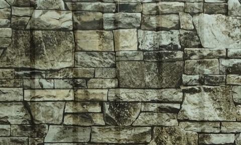 Профнастил С8 под Камень