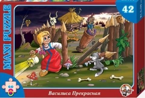 Пазлы 42 эл. макси Василиса Прекрасная арт.00258