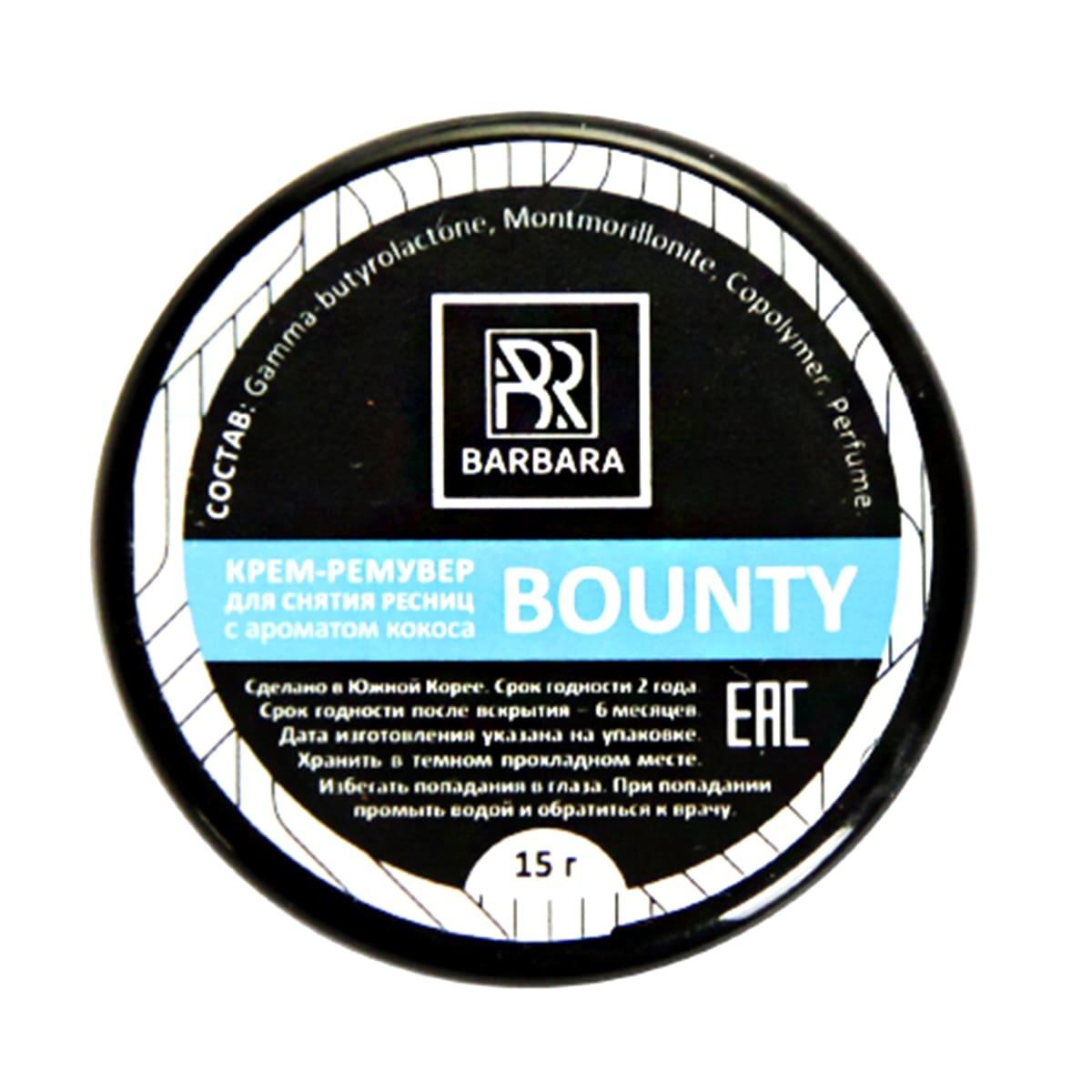 Ремувер кремовый для ресниц BARBARA 15 г Bounty