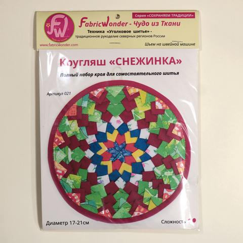 Набор для шитья КРУГЛЯШ СНЕЖИНКА 021