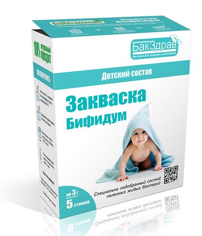 Пробиотик закваска Бифидум 5х3г