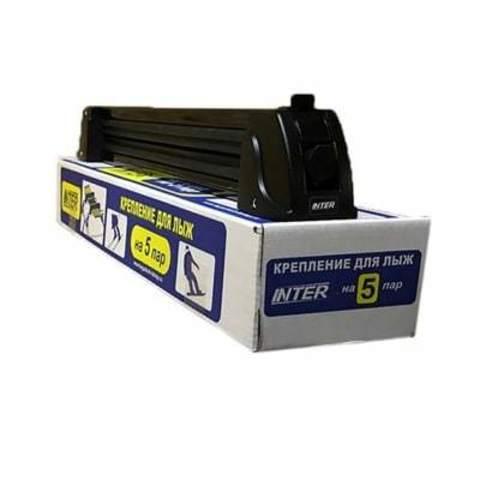 Крепления Интер для перевозки 5 пар лыж или до 4 сноубордов (чёрный или серебро)