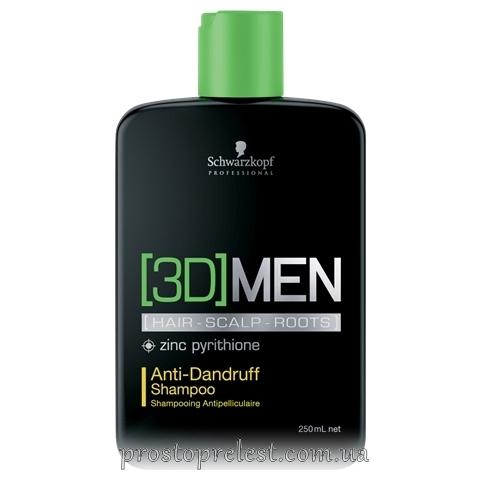 SCHWARZKOPF 3D Mension Anti-Dandruff Shampoo - Шампунь проти лупи