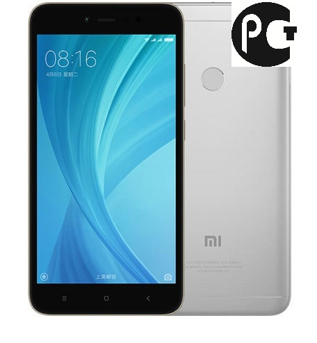 Xiaomi Redmi Note 5А 2/16 Gb Gray РСТ