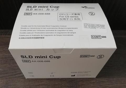 AX008688 Адаптер SLD (SLD mini cup) /Sysmex Corporation/
