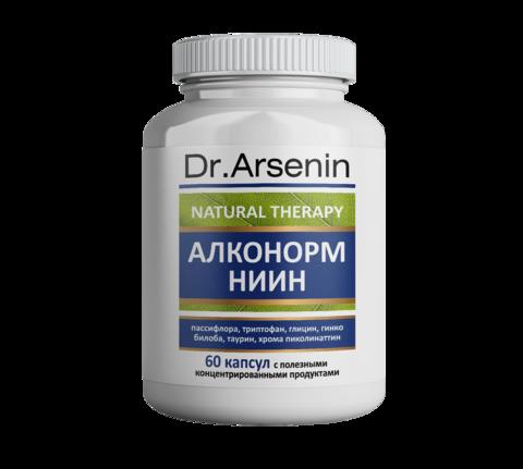 Концентрированный пищевой продукт Narural therapy АЛКОНОРМ НИИН Dr. Arsenin 60 капсул НИИ Натуротерапии