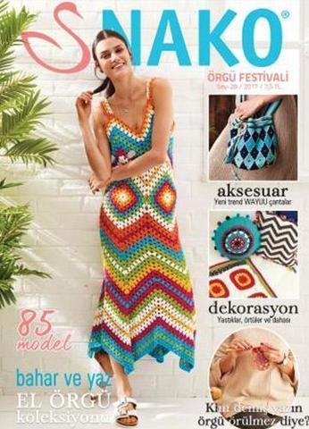 Журнал NAKO № 28 (фестиваль вязания) - 88 моделей