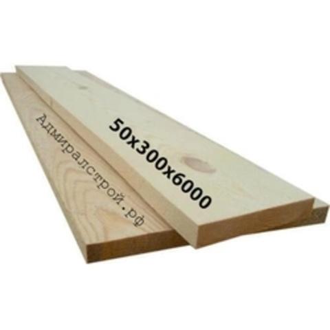 Доска обрезная 50х300х6000 мм